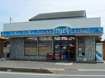 釣侍 日立港店の外観