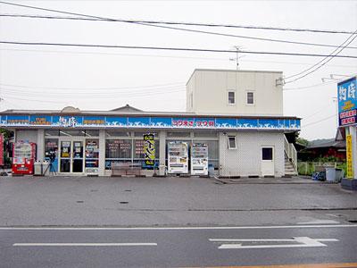 釣侍 房総大原店の外観
