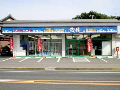 釣侍 北茨城店の外観